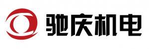 上海驰庆机电科技有限公司