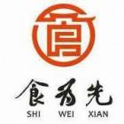 安徽食为先餐饮服务有限责任公司