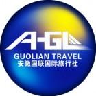安徽国联国际旅行社有限公司