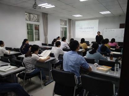 高级(一级)人力资源管理师认证培训