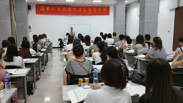 企业人力资源管理师三级认证培训
